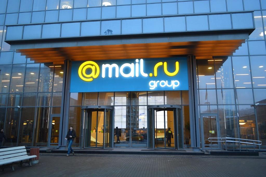 Прибыль Mail.Ru Group увеличилась на34,4% загод