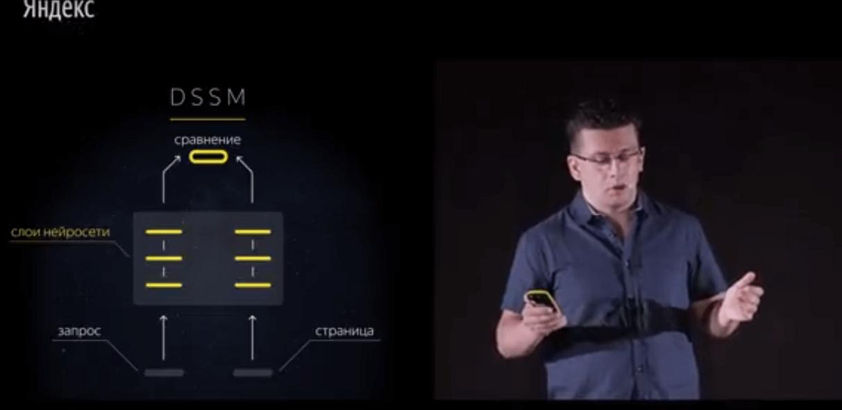 591a5e3ccbc1c664ee8cf0ae5ca43193 Яндекс запустил новый алгоритм ранжирования «Королёв»