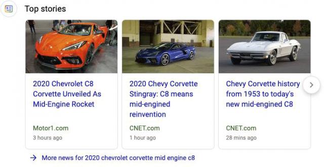 Google тестирует новые иконки для поисковых блоков