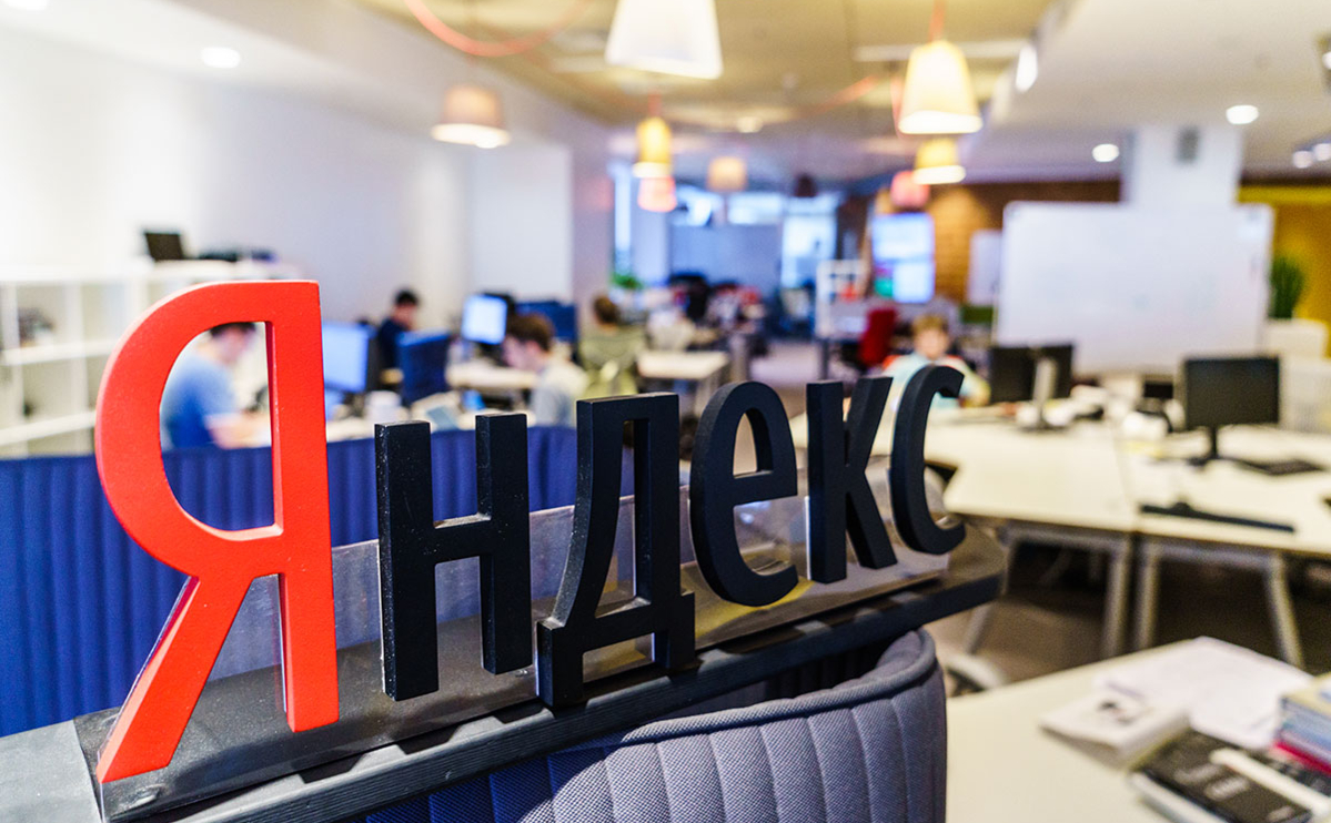 Yandex may launch loan products within its ecosystem as early as 2022