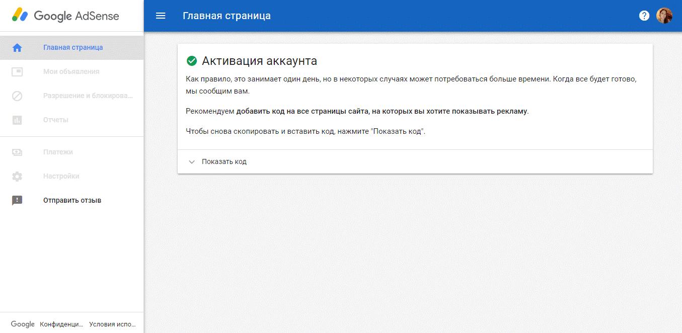 карта метро москвы 2020 распечатать