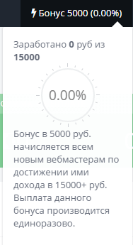 Бонус R-money.png