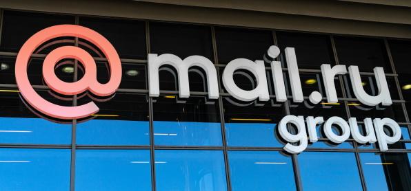 Mail.ru Group и MAER GROUP запустили цифровую наружную рекламу в 10 городах России