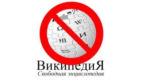 Что правительство и Роскомнадзор делали с Рунетом этим летом?