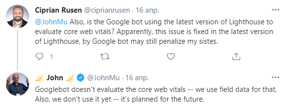 Googlebot не оценивает показатели Core Web Vitals