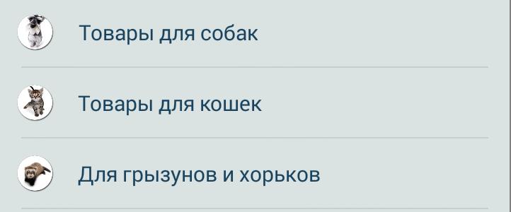 Шрифт в каталоге и на экранах.png