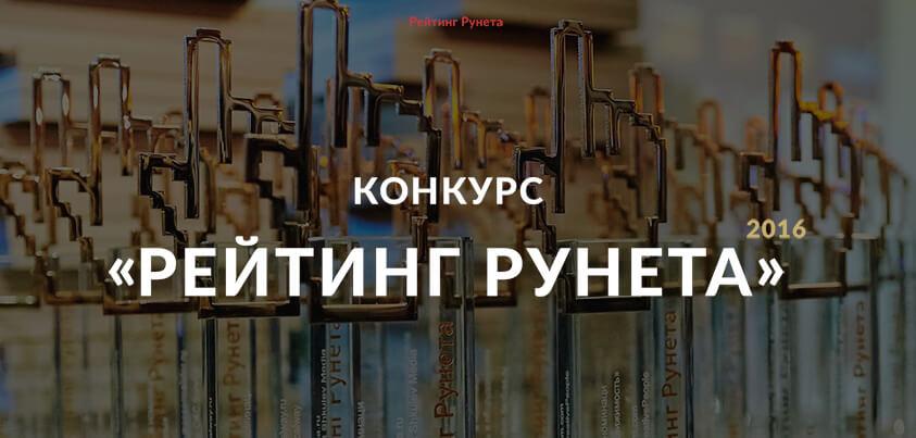 Фэйсбук.jpg