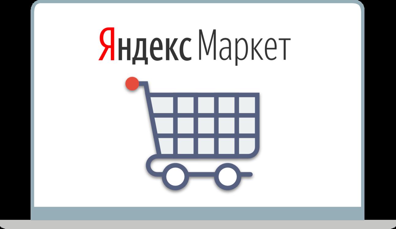 Яндекс.Маркет расширил проект по автоматическому расчёту условий доставки