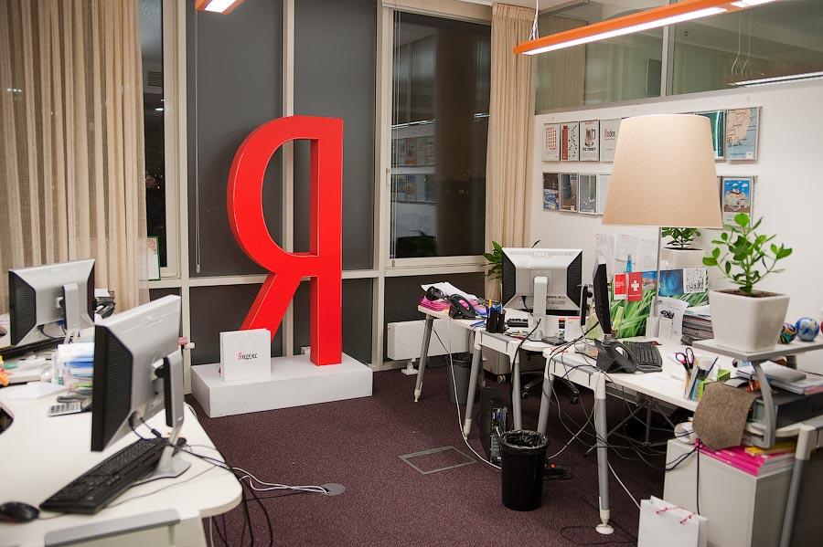 Яндекс купит платформу для управления контекстной рекламой К50