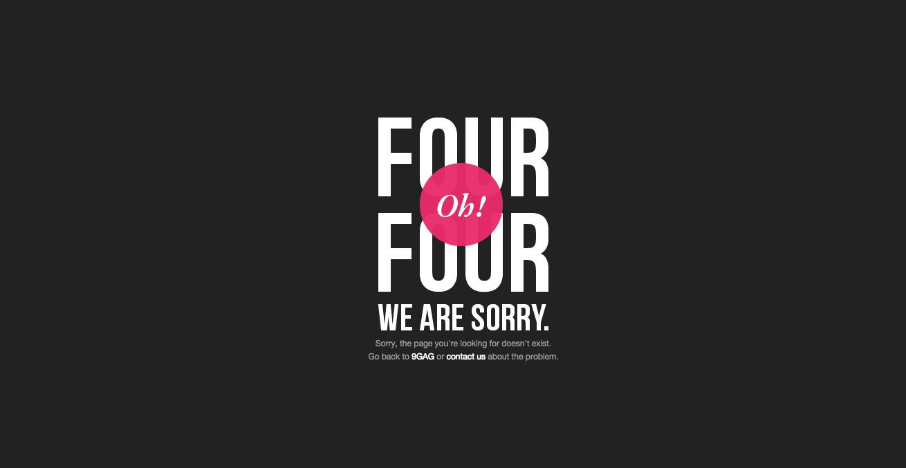 9gag-404-error.png