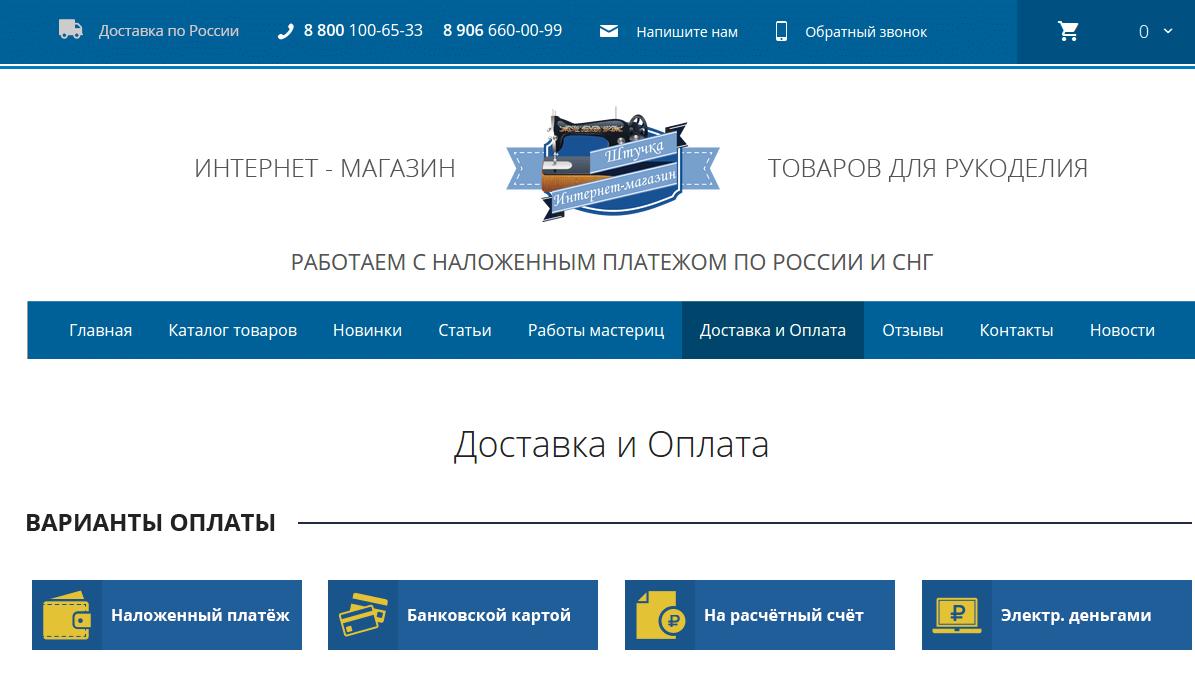 Интернет-достоинства и недостатки создание сайтов в интернете стабильный хостинг в украине