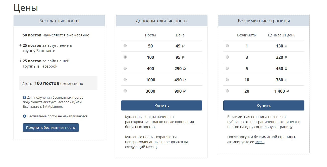 всегда для вас продвижение сайтов недорого в москве ext04