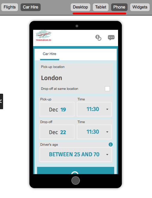 skyscanner-mobile-settings.png