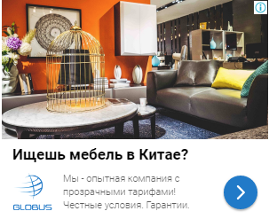 Эффективный ремаркетинг. Запускаем все инструменты Яндекса и Google за 12 шагов