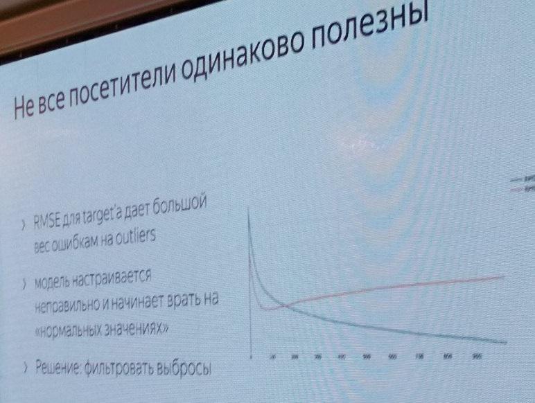 Вприложение Яндекса для андроид добавили определитель номера