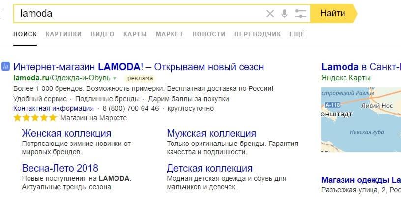 Какие изменения ждут рекламодателей в торгах Яндекс.Директа и как к ним готовиться