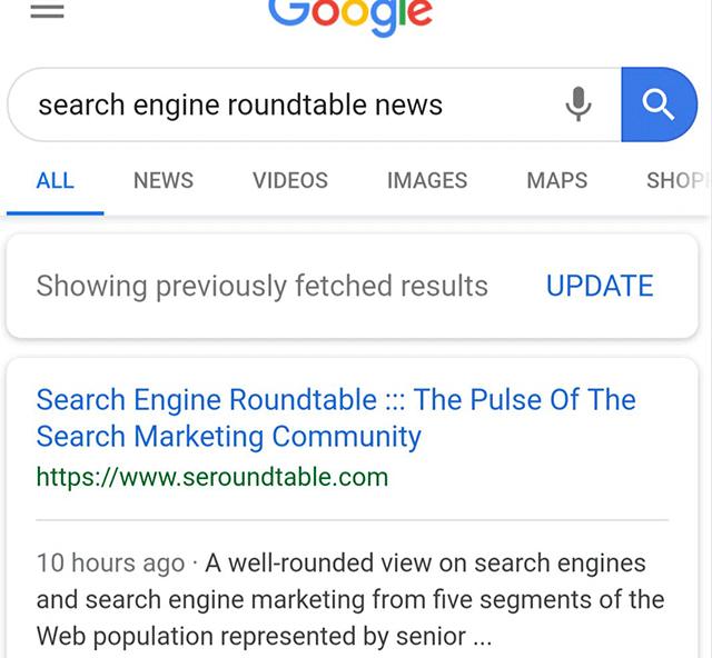Google тестирует кнопку для обновления результатов поиска
