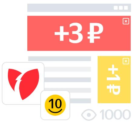 Яндекс запустил программу для поддержки небольших и средних площадок – партнеров РСЯ