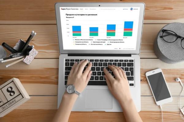 Яндекс.Маркет Аналитика упростила подключение к сервису для производителей