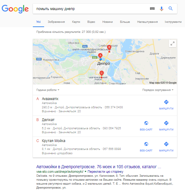 Google MyBusiness.png
