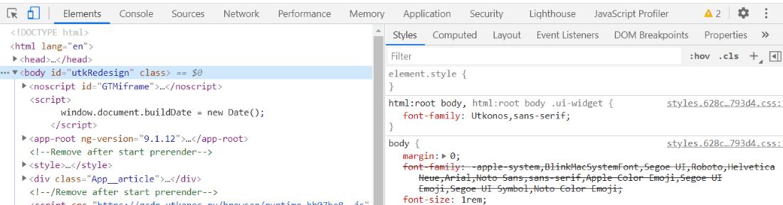 Как определить, что сайт является SPA на Angular