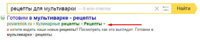 yandex-snippets6.png