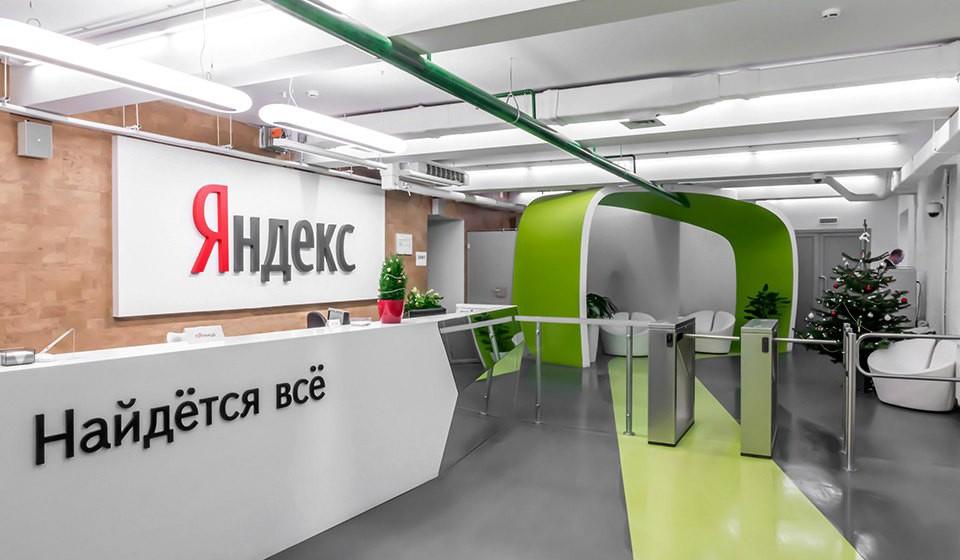 Яндекс представил проект «Яндекс.Спорт»