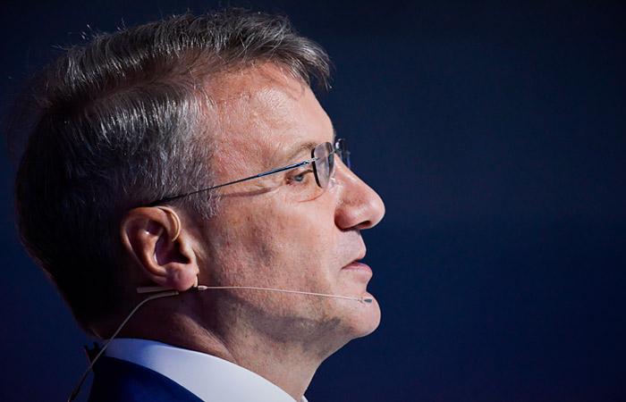 Глава Сбера Герман Греф уйдет из совета директоров Яндекса