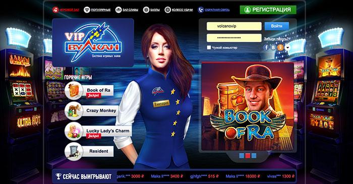 Реклама онлайн казино в интернете игровые автоматы играть на планшете бесплатно