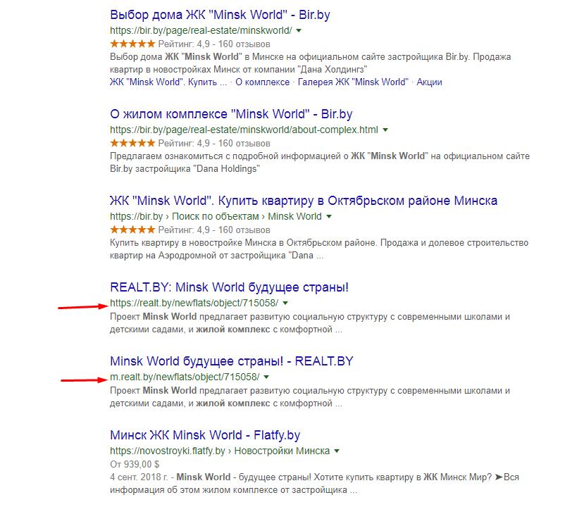 Сбой в Google после массового перевода на mobile-first