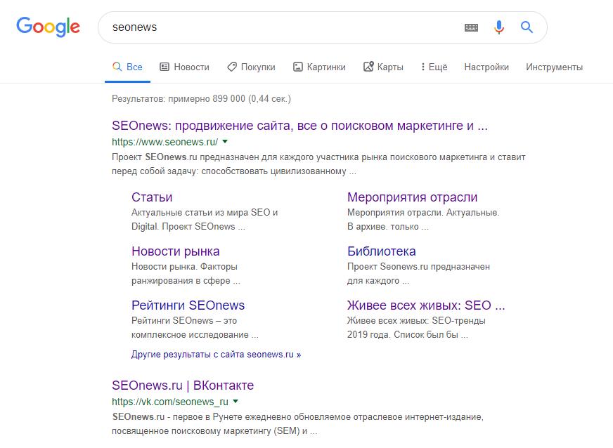 Google добавил иконки в меню поиска