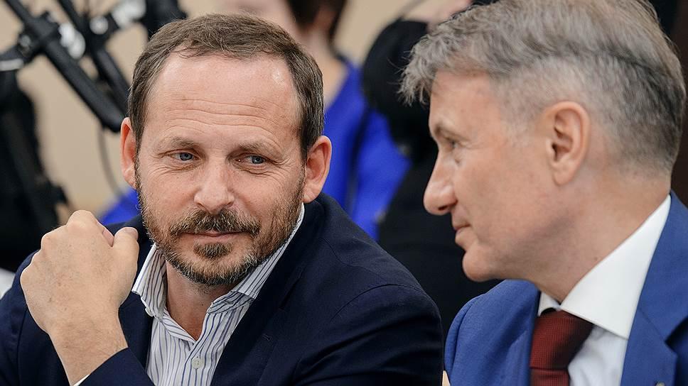 Герман Греф: для разрыва с Яндексом нет никаких оснований