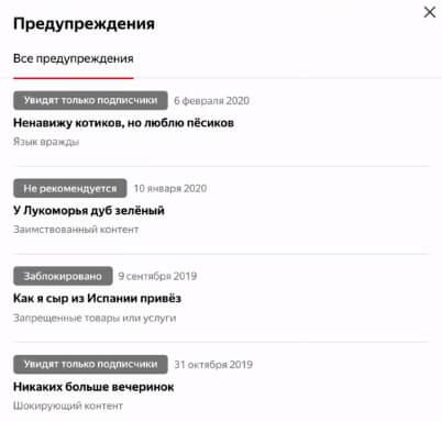 Яндекс.Дзен рассказал о новых инструментах и планах на 2020 год