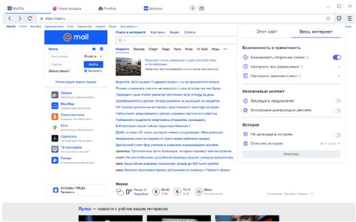 Браузер Atom Mail.Ru Group