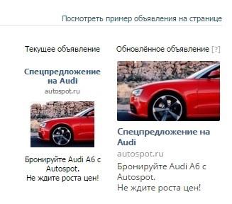 новый дизайн вконтакте.jpg