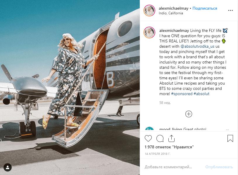 7 трендов продвижения в Instagram в 2019 году