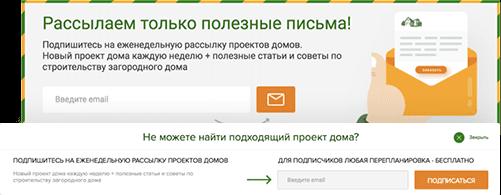 Кейс: как строительная компания за 9 месяцев заработала 24,5 млн рублей на полезном контенте