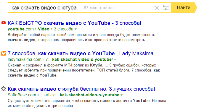 yandex-snippets1.png