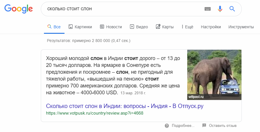 Советы по продвижению в google