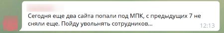 «Малополезный контент, некорректная реклама, спам»: анализ фильтра Яндекса от 30 сентября 2019