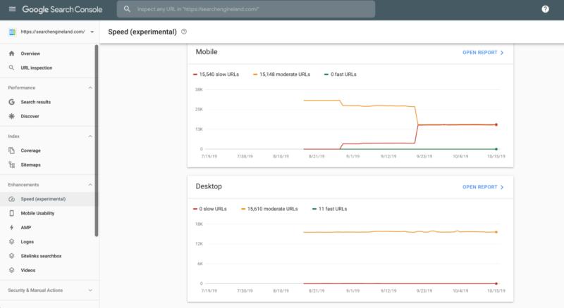 Google Search Console расширил доступ к отчетам о скорости