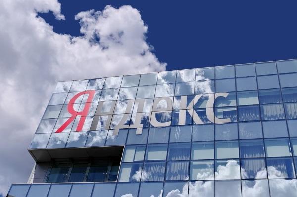 Акции Яндекса подорожали на 12%