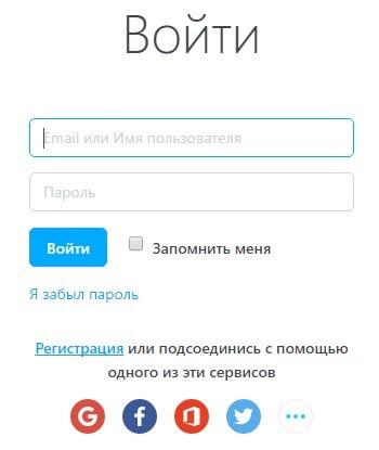 Уберите регистрацию.jpg