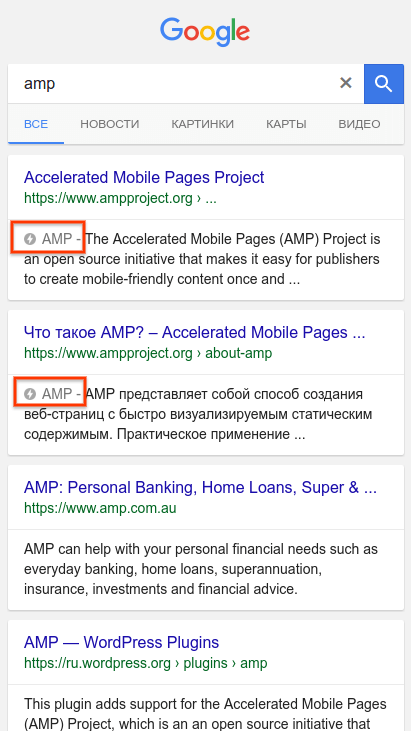 amp in blue.png