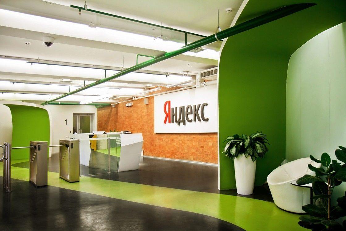 Яндекс приглашает IT-стартапы принять участие в Московском акселераторе