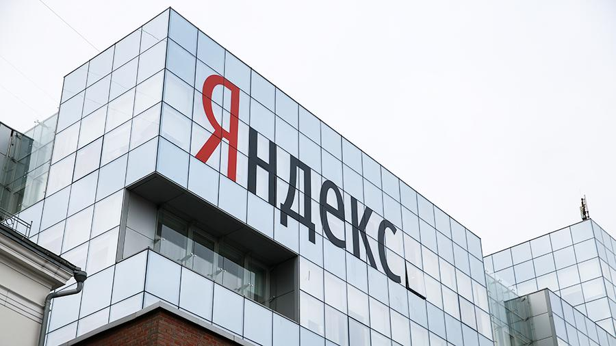 Яндекс подал на Афишу в суд по интеллектуальным правам