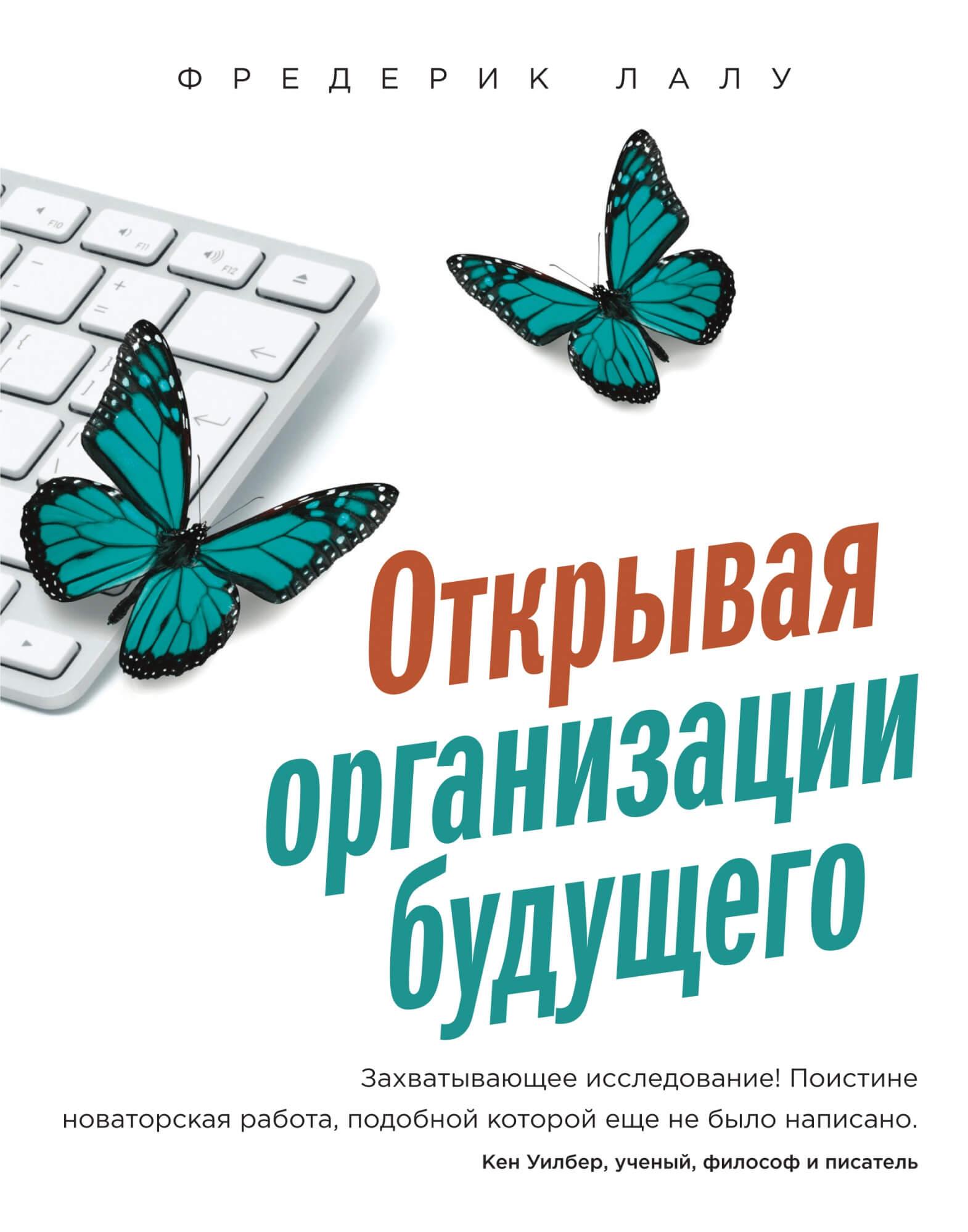 Otkryvaya_org_cover1.jpg