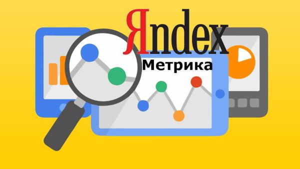 Контентная аналитика Яндекс.Метрики стала доступна блогам на Хабре