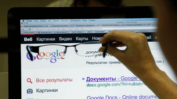 Роскомнадзор запустил систему мониторинга СМИ