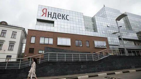 Минский офис Яндекса заблокировали неизвестные вооруженные люди